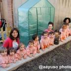 La Escuela Infantil viene de visita al huerto…