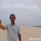 Visitando el Parque Nacional de Doñana